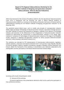 Report of ITU Regional Videoconference Workshop for CIS