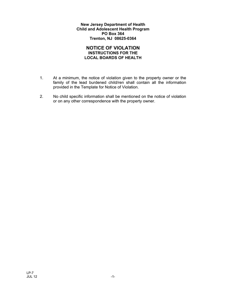 notice of violation template