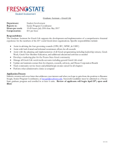 Graduate Assistant – Greek Life  Student Involvement Senior Program Coordinator
