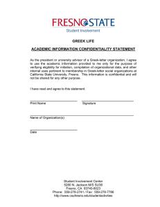 GREEK LIFE ACADEMIC INFORMATION CONFIDENTIALITY STATEMENT