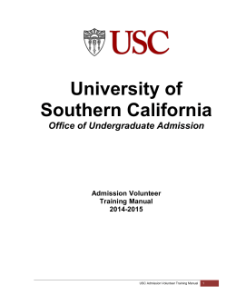 University of Southern California Office of Undergraduate Admission