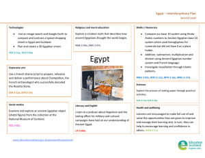 Egypt – Interdisciplinary Plan