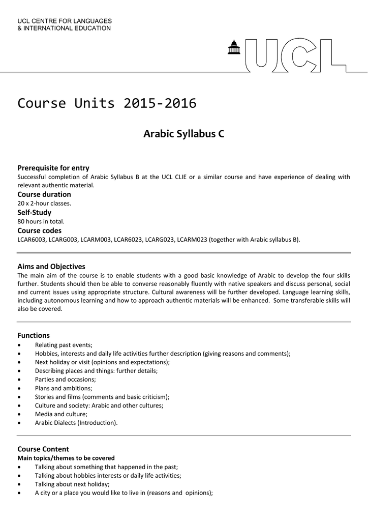 Course Units 2015 2016 Arabic Syllabus C Prerequisite For Entry