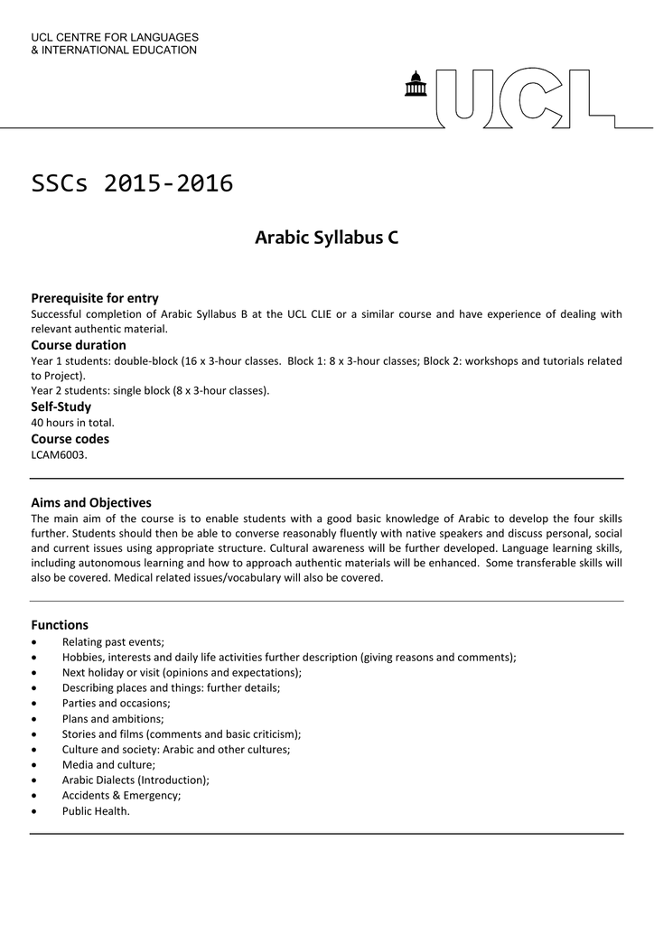 Sscs 2015 2016 Arabic Syllabus C Prerequisite For Entry