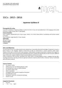 SSCs 2015-2016 Japanese Syllabus D Prerequisite for entry