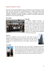 Summer Program to Taiwan