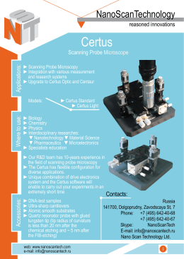 Certus NanoScanTechnology reasoned innovations Scanning Probe