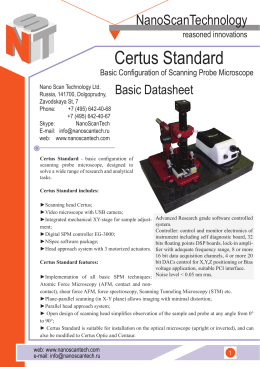 Certus Standard NanoScanTechnology Basic Datasheet reasoned innovations