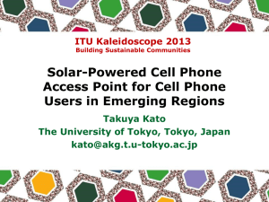 Solar-Powered Cell Phone Access Point for Cell Phone Users in Emerging Regions