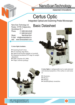 Certus Optic NanoScanTechnology Basic Datasheet reasoned innovations