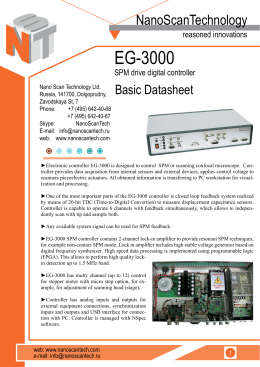 EG-3000 NanoScanTechnology Basic Datasheet reasoned innovations