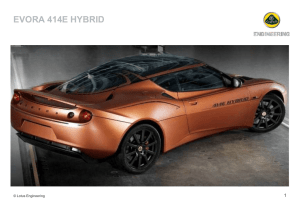 EVORA 414E HYBRID 1 © Lotus Engineering