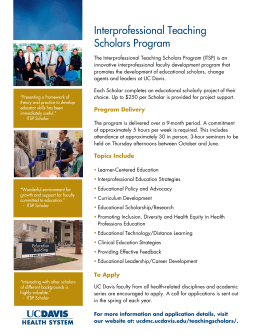 The Interprofessional Teaching Scholars Program (ITSP) is an