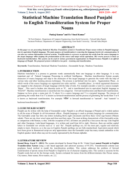 Statistical Machine Translation Based Punjabi to English Transliteration System for Proper Nouns