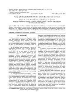 uc mexus dissertation fellowship