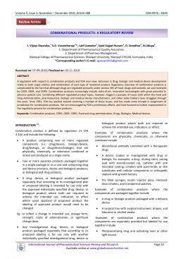 Amrinone Classification Essay - image 8