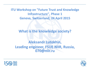 "ITU Workshop on ""Future Trust and Knowledge Infrastructure"", Phase 1"
