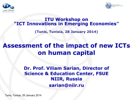 Assessment of the impact of new ICTs on human capital