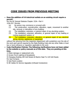 CODE ISSUES FROM PREVIOUS MEETING