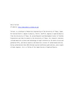 Akira Toriumi UT website