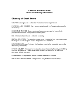 Glossary of Greek Terms  Colorado School of Mines Greek Community Information