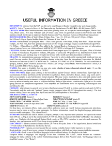 USEFUL INFORMATION IN GREECE