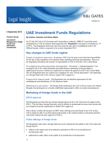 UAE Investment Funds Regulations
