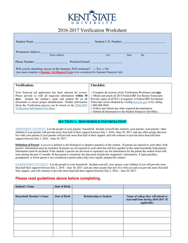2016-2017 Verification Worksheet