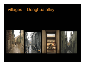 villages – Donghua alley