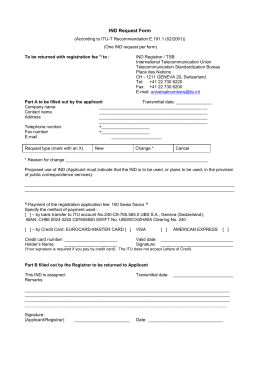 IND Request Form