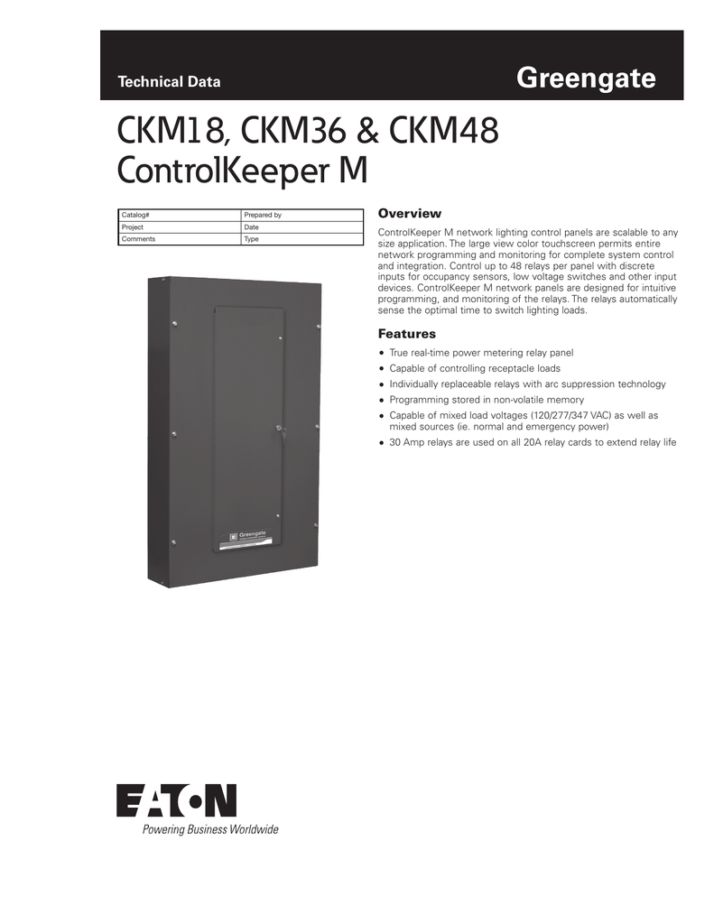 CKM18, CKM36 & CKM48 ControlKeeper M Greengate Technical Data