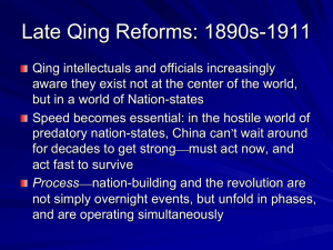 Late Qing Reforms: 1890s-1911