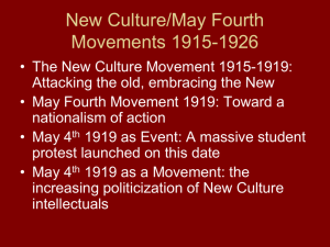New Culture/May Fourth Movements 1915-1926