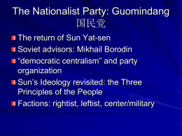 The Nationalist Party: Guomindang 国民党