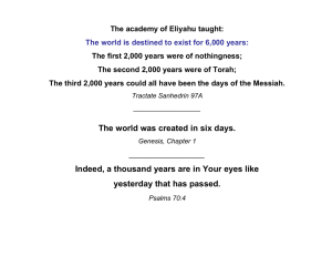 The academy of Eliyahu taught:
