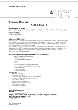 Evening Courses Arabic Level 1  Prerequisite for entry
