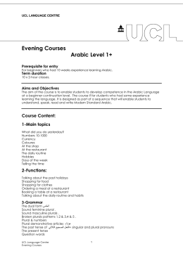 Evening Courses Arabic Level 1+  Prerequisite for entry