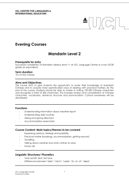 Evening Courses  Mandarin Level 2 Prerequisite for entry
