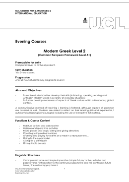 Evening Courses  Modern Greek Level 2 (Common European Framework Level A1)