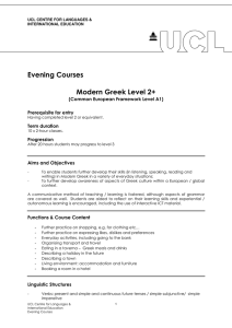 Evening Courses  Modern Greek Level 2+ (Common European Framework Level A1)