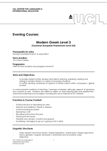 Evening Courses  Modern Greek Level 3 (Common European Framework Level A2)
