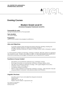 Evening Courses  Modern Greek Level 5+ (Common European Framework Level B1)