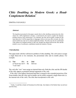 Clitic Doubling in Modern Greek: a Head- Complement Relation * DIMITRA PAPANGELI