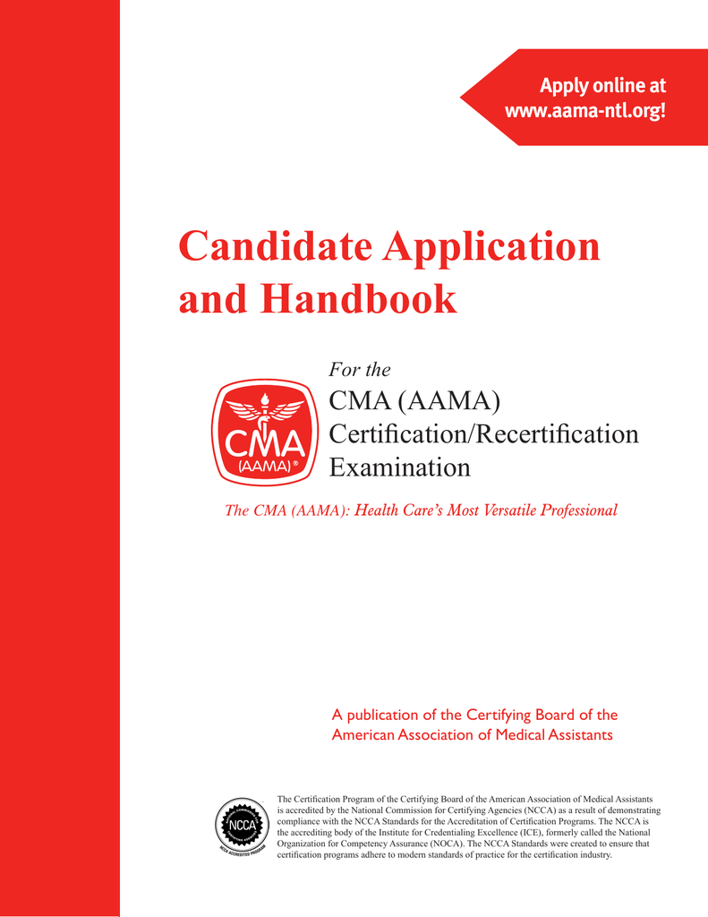 Candidate Application And Handbook Cma Aama