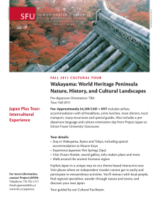 Wakayama: World Heritage Peninsula Nature, History, and Cultural Landscapes Japan Plus Tour: