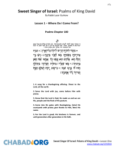 Psalms of King David Sweet Singer of Israel: Lesson 1