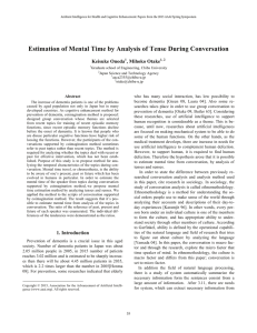 Estimation of Mental Time by Analysis of Tense During Conversation