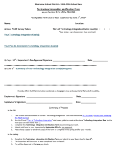 Technology Integration Verification Form
