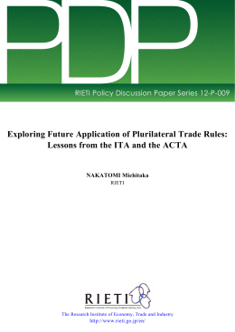PDP Exploring Future Application of Plurilateral Trade Rules: