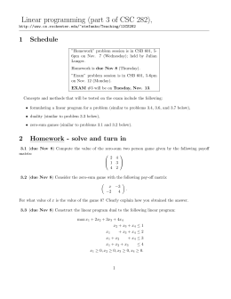 Linear programming (part 3 of CSC 282), 1 Schedule